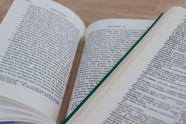 תרגום מסמכים – כי כל מילה קובעת
